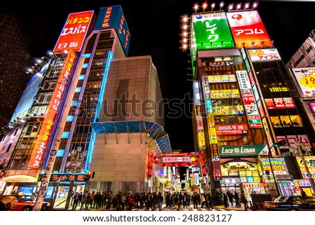 TOKYO - NOVEMBER 13: Billboards in Shinjuku's Kabuki-cho district November 13, 2014 in Tokyo, JP. The area is a nightlife district known as Sleepless Town. - stock photo