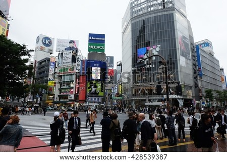 Tokyo, Shibuya. May 17, 2016. The shibuya district in Tokyo. Shibuya is popular district in Tokyo, for his pedestrian cross where all pedestrians cross in the same moment from all direction - stock photo