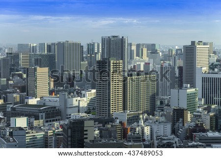 Tokyo Skyline, Cityscape of Tokyo City, Japan - Tokyo is the world's most populous metropolis and is described as one of the three command centers for world economy - stock photo