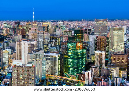 Tokyo skyline, with the Skytre and the Flamme d'or building, Japan. - stock photo