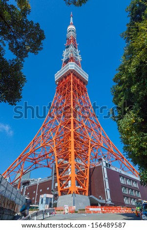 tokyo tower on blue sky - stock photo