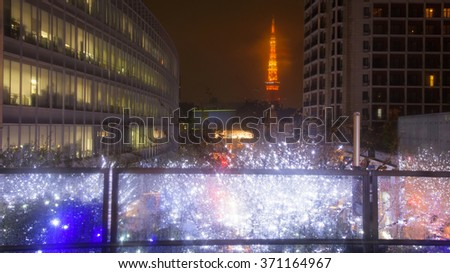 Tokyo tower with winter light Illumination from Roppongi Hills, Japan - stock photo
