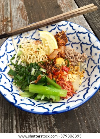 Tom yam egg noodles without soup Thai Style. Hot and spicy food number one food in the world  - stock photo