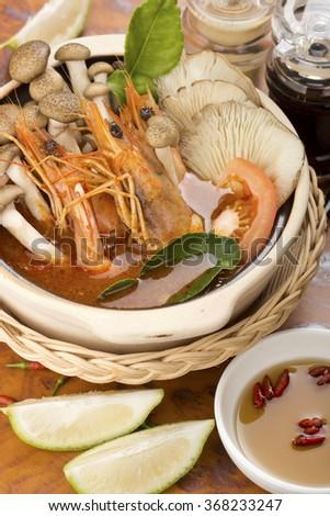 Tom Yum Kum. Non sharpen  - stock photo