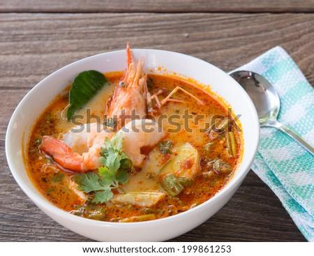 Yum yum stock photos yum yum stock photography yum yum for 101 soup cuisine