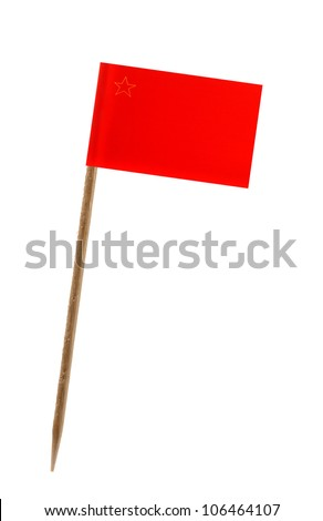 Tooth pick wit a small paper flag of Macedonia - stock photo