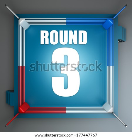 top Boxing ring round 3 High resolution  - stock photo
