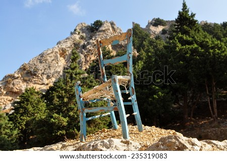 top hill - stock photo