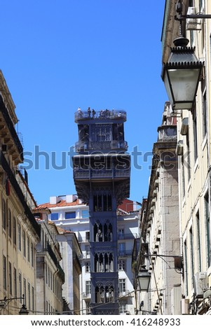 Top of the famous Santa Justa Elevator in Lisbon the capital of Portugal, which provides a wonderful viewpoint for tourists. - stock photo