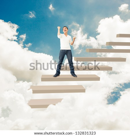 Top Of The World - stock photo