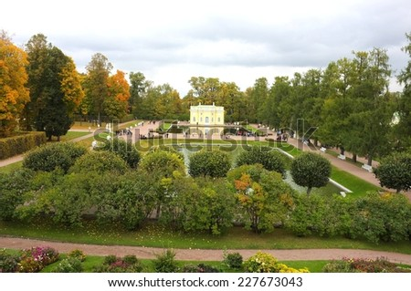 Top view to park and pavilion near ponds in Tsarskoe Selo (Pushkin), Russia. - stock photo