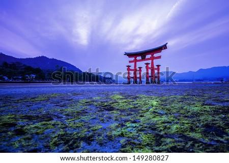 Tori in Hiroshima Japan - stock photo