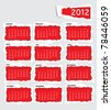 Torn paper 2012 calendar with space for text. Also available in vector. - stock photo