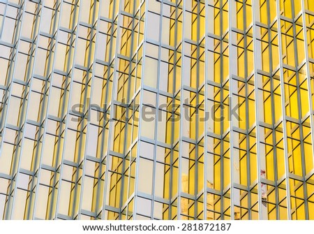 Toronto High rise architectural detail: Eye-catching modern architectural design creates interesting city life. - stock photo