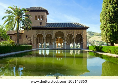 Torre de las Damas in the Alhambra of Granada, Spain - stock photo