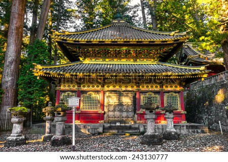 Toshogu Shrine at sunrise, Nikko, Japan. - stock photo