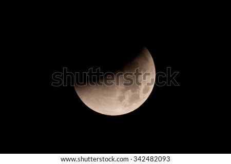 Total Lunar Eclipse on Sept. 28, 2015, observed in Kiel, Germany, through a Telescope - stock photo