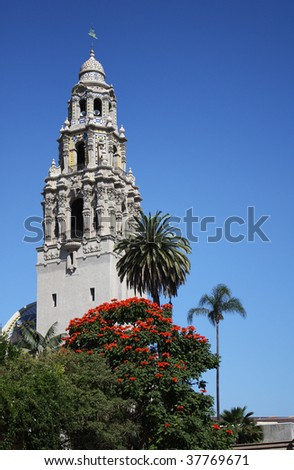 Tower in Balboa Park - stock photo