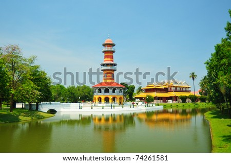 Tower in Bang pa-in palace - stock photo