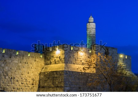 Tower of David in Jerusalem in a twilight, Israel - stock photo