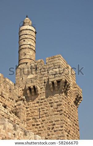 Tower of David in Old City of Jerusalem, Israel - stock photo
