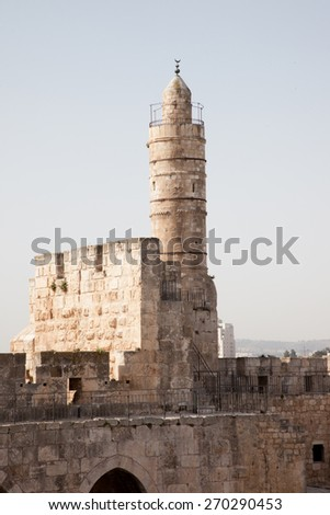 Tower of David,  Jerusalem, Israel, Middle East, CIRCA March 2015 - stock photo