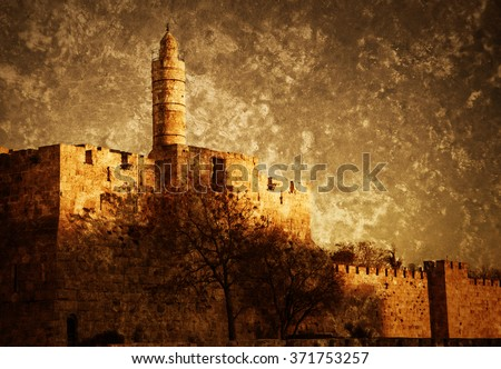 Tower of David (or Jerusalem Citadel) at sunset. Jerusalem (Israel). Retro aged toned photo with scratches. - stock photo
