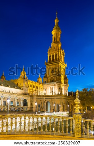 Tower of Plaza de Espana in evening. Seville, Spain  - stock photo