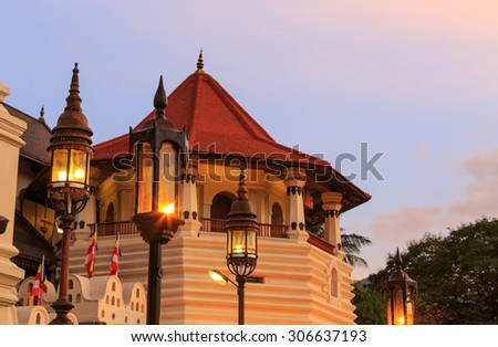 Tower of Temple of Tooth Relic, Kandy, Sri lanka - stock photo