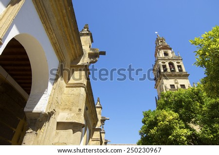 Tower of the mosque in Cordoba, Andalucia, Spain. - stock photo