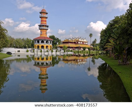 Tower structure in the grounds of the Bang Pa-In summer royal palace near Ayutthaya, Thailand - stock photo