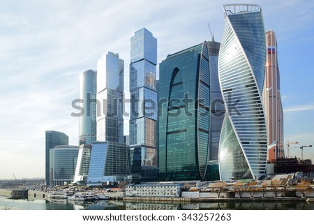 Towers of Moscow City (2015 year) - stock photo