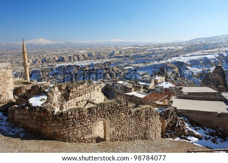 Town in Middle East. Landscape. - stock photo