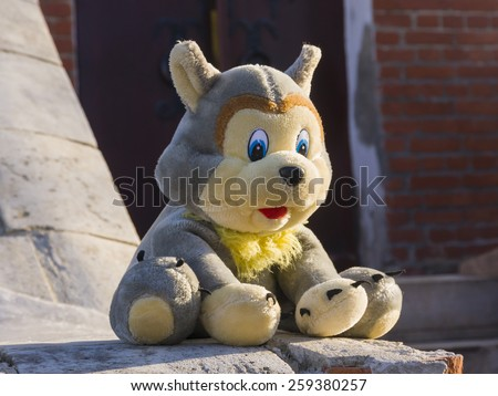 Toy wolf - stock photo