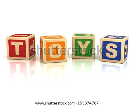 toys wooden blocks  - stock photo