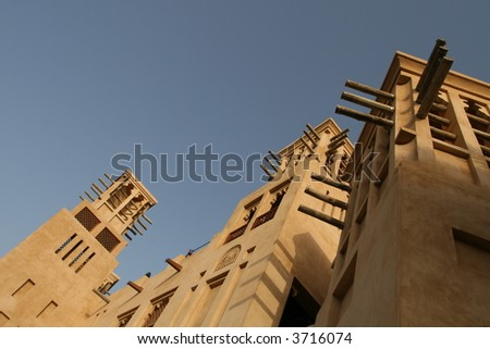 Traditional Arab Architecture - stock photo