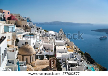 Traditional Architectural style of Santorini island, Greece - stock photo