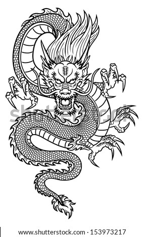 Traditional Asian Dragon. This is illustration ideal for a mascot and tattoo or T-shirt graphic.  Raster version, vector file also included in the portfolio. - stock photo