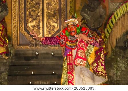 traditional balinese performance  in Ubud, Bali, Indonesia. - stock photo