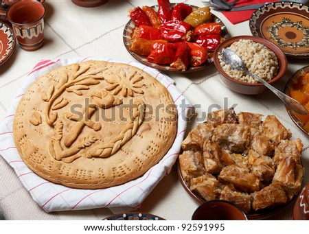 Traditional Bulgarian home-made bread loaf for Christmas Eve - stock photo