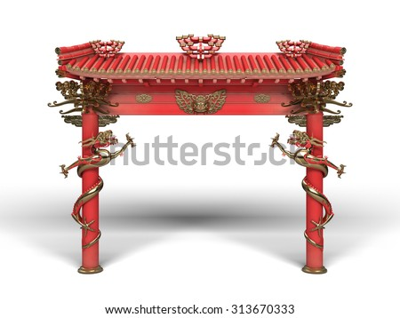 Traditional Chinese Arc With Golden Dragons - stock photo