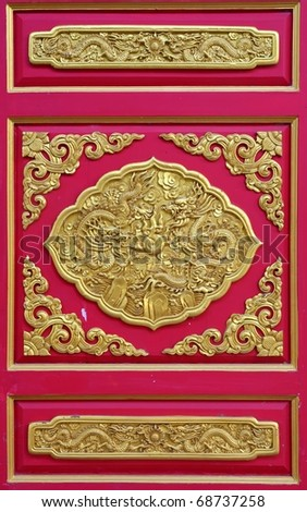 Traditional Chinese art at the temple window. - stock photo