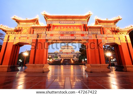 traditional chinese building - stock photo