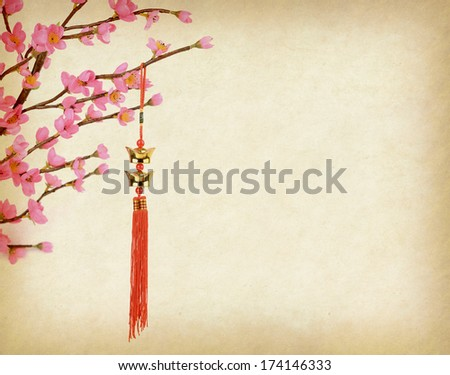 Traditional chinese knot,calligraphy mean happy new year - stock photo