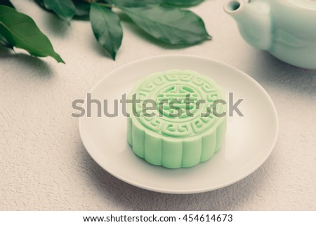 Traditional Chinese mid autumn festival food. Snowy skin mooncakes. - stock photo