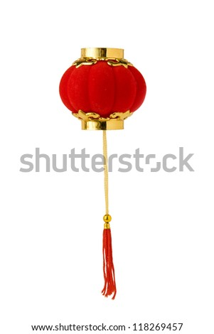 Traditional Chinese red lantern isolated on white background - stock photo