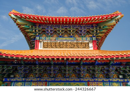Traditional Chinese style temple - stock photo