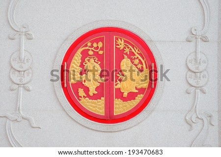 Traditional Chinese window. Stone and wood carve - stock photo