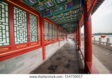 traditional corridor in Beijing - stock photo