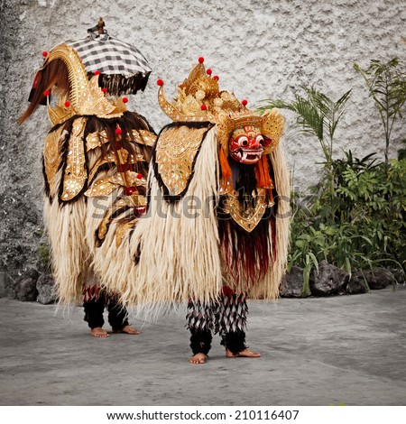 Traditional costume for a theater performance - Barong. Indonesia, Bali - stock photo